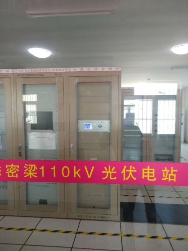 电能质量监测装置在集中式光伏发电项目的应用