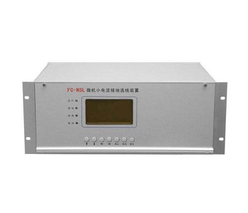 小电流系统接地选线装置