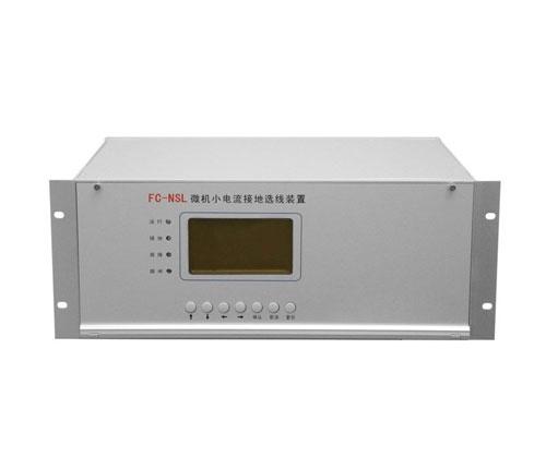 黑龙江小电流系统接地选线装置