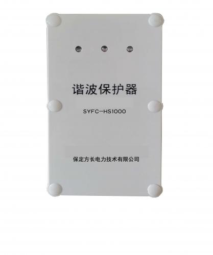 谐波保护器